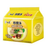 BAIXIANG 白象 珍骨汤 菌菇原汁猪骨面 112g*5袋