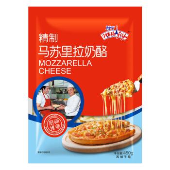 妙飞(milkfly)马苏里拉芝士碎450g(奶酪碎 披萨拉丝奶酪 焗饭 烘焙材料)
