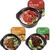 真食惠 自热米饭组合装 765g ( 广式腊肠 235g+台式卤肉 265g+咖喱牛肉 265)