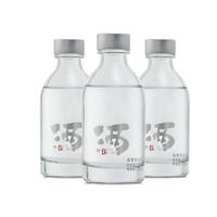 三两 42度粮食酒 四川宜宾浓香型小白酒液礼盒150ml*3 *2件