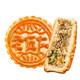 昌鹿食品 中秋广式老五仁月饼 多味 2斤共10块 11.9元包邮(需用券)