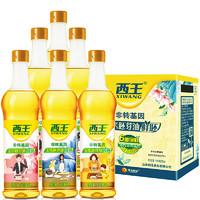 西王食用油品质套装 非转基因玉米胚芽油鲜胚5.4L(900ml*6)整箱装 *2件