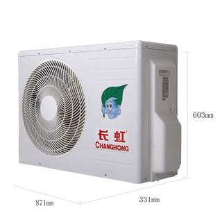 CHANGHONG 长虹 凯旋门(A)系列 KFR-51LW/DAW1+A1 2匹 变频 立柜式空调 白色