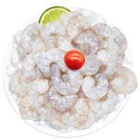 MARINEFAMILY 海洋世家 翡翠生虾仁 1kg