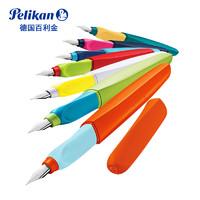 Pelikan 百利金 Twist P457 学生钢笔 EF/F尖可选 送吸墨器 *2件