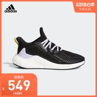 阿迪达斯官网 adidas alphaboost IWD 女子跑步运动鞋EH0426