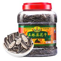 正林  葵花籽 五香 1100g/桶