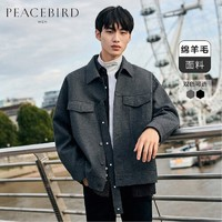 PEACEBIRD 太平鸟 BWBC94154 男士羊毛夹克工装外套