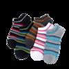 吉斯汉 50480494257 男士短袜 10双装