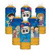 日本进口达亦多 柯南四季解渴爽口饮料大麦茶老少皆宜不含糖3瓶装 三瓶装