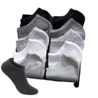 南极人袜子男纯色休闲商务棉袜男士袜子舒适透气中筒袜10双装