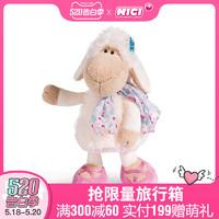 德国NICI旅行家朱妮公仔可爱毛绒玩具玩偶布娃娃抱枕儿童生日礼物