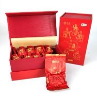 Chinatea 中茶 浓香型海丝韵铁观音乌龙茶礼盒 252g/盒