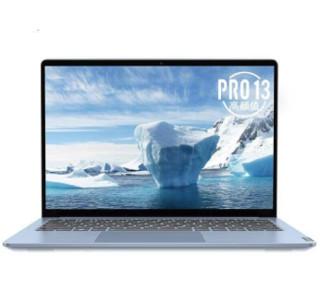 Lenovo 联想 小新Pro 13 13.3英寸 笔记本电脑 酷睿i5-10210U 16GB 512GB SSD MX350 100%sRGB 蓝色