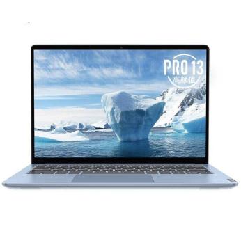 Lenovo 联想 小新Pro13 13.3英寸笔记本电脑 (i5-10210U、16G、512G、MX350)沧海冰蓝