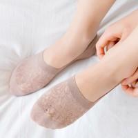 琪之手造 日系暗花防滑隐形船袜 5双装