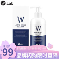W.Lab大福留氨基酸泡泡清肌洗面奶200ml(男女通用洁面乳 控油去角质黑头 温和卸妆深层清洁 敏感肌可用)