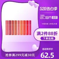 【直营】韩国romand柔魅得果汁镜面水润持久唇釉唇彩 5.3g