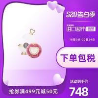 日本LADUREE/拉杜丽进口表情美颜花瓣胭脂贵妇腮红自然持久6g