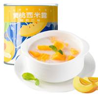 酸奶黄桃西米露 水果罐头(酸奶味) 开罐即食 312g/罐 8罐装