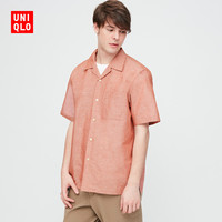 男装 麻棉开领衬衫(短袖) 425103 优衣库UNIQLO