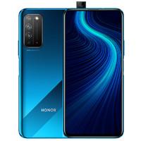 聚划算百亿补贴:HONOR 荣耀 X10 5G智能手机 6GB+64GB