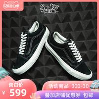 Vans范斯 OG Vault  Old Skool LX 高端支线情侣板鞋 VN0A36C8N8K