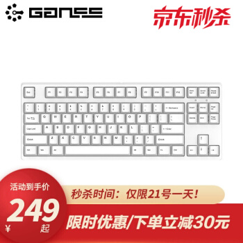 GANSS 高斯GS87C/GS104C 87键/104键原厂樱桃轴PBT键帽背光机械键盘 游戏键盘 87C白色 无光版 红轴