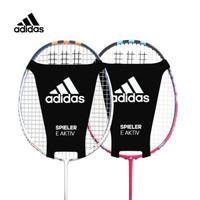 阿迪达斯 Adidas 羽毛球拍全碳素超轻球拍 成人双拍攻守兼备专业对拍 羽球拍 MC0239
