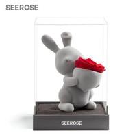 SEEROSE甜心兔公仔永生花保鲜玫瑰花客厅装饰品摆件520母亲情人节生日礼物送女生 甜心兔-嫣红色
