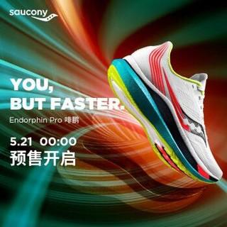 Saucony索康尼2020高端男女跑鞋ENDORPHIN PRO啡鹏碳板跑鞋