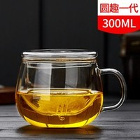 yuewoo 悦物 光明玻璃透明茶具 300ml