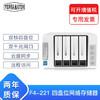 铁威马(TERRA MASTER)F4-221 四盘位NAS 网络存储服务器 网盘云存储 2G内存 0TB 空槽