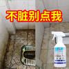 盾王瓷砖清洁剂 地板强力去污 多功能浴室卫浴家用清洗剂 地板地砖装修水泥 厕所水垢锈迹清洁非草酸除垢 500ml
