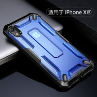 SUPCASE iPhone XR/Xs/Xs Max 防摔手机壳