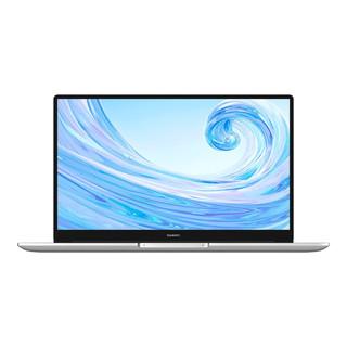 HUAWEI 华为 MateBook D 15 锐龙版 15.6英寸 笔记本电脑 (银色、锐龙R5-3500U、16GB、512GB SSD、核显)