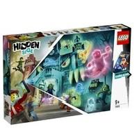值友专享、补贴购: LEGO 乐高 HIDDEN SIDE系列 70425 幽灵鬼屋