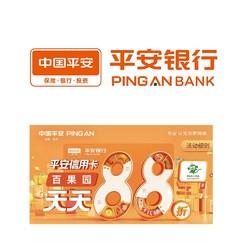 平安银行 X 百果园 微信支付