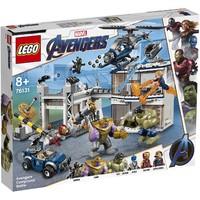 LEGO 乐高 超级英雄 76131 复仇者联盟基地大决战