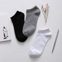 夏季薄款男士短袜 随机颜色 10双装