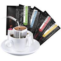 铭氏Mings 挂耳咖啡粉 蓝山意式曼特宁多口味10g×48袋 咖啡豆研磨滤泡式滴漏式黑咖啡(需运费券) *2件