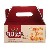 正林 坚果炒货 休闲零食 每日坚果700g/盒(25克*28袋) *3件