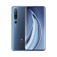 MI 小米 10 Pro 智能手机 权益版 12GB+256GB 星空蓝