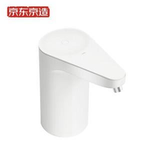 J.ZAO 京东京造 桶装水抽水器  自动电动上水器 白色