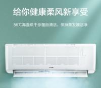 TCL空调大1.5p匹新一级能效柔风变频空调挂机壁挂式 官方旗舰35XG