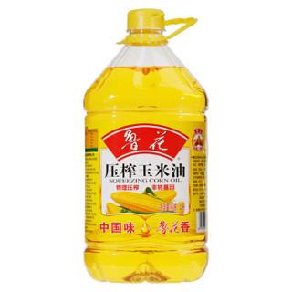 鲁花 非转基因 玉米油 4L *3件