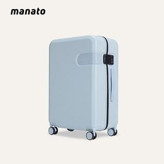 美纳途行李箱女ins网红新款拉杆箱学生20寸密码箱子24寸旅行皮箱