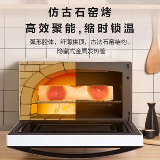 TOSHIBA 东芝 ER-SD80CNW 微蒸烤一体机 26L 白色