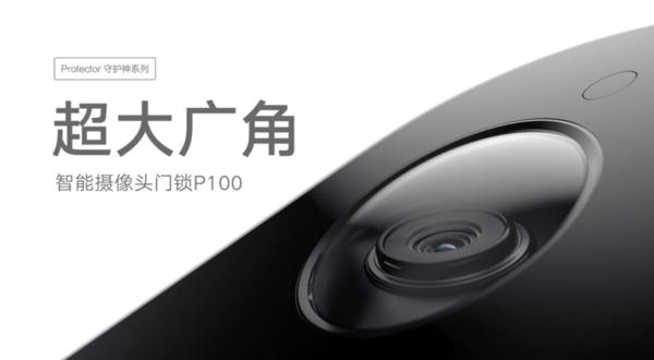 Aqara 绿米联创 绿米Aqara 智能摄像头门锁P100 猫眼密码指纹锁苹果Apple HomeKit智能联动可视带门铃 星空灰