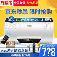 热水器选择之我见,安装注意这一点,费用能省80%